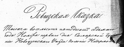 census title page